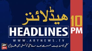 ARY NEWS HEADLINES | Kashmir issue raised in Security Council after a long time | 10 PM | 15 SEPTEMBER 2019
