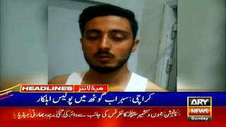 کراچی، پولیس اہلکار منشیات فروشوں کی پشت پناہی کرنے لگے، ملزم کے سنسنی خیز انکشافات