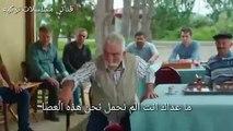 مسلسل نجمه الشمال الحلقة 2 إعلان 1 مترجم للعربي لايك واشترك بالقناة(1)