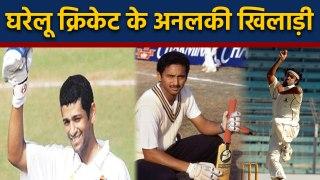 Amol Majumdar to Ranadev Bose the unluckiest cricketers of domestic cricket | वनइंडिया हिंदी