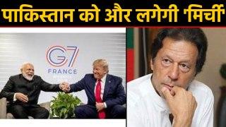 Imran Khan को Donald Trump देंगे एक और झटका,'Howdy Modi' कार्यक्रम में होंगे शामिल| वनइंडिया हिंदी