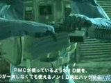 Metal Gear Solid 4 : TGS 2007
