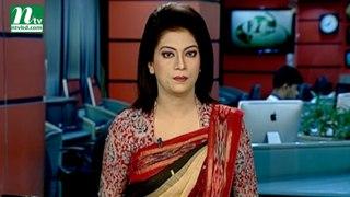 NTV Shokaler Khobor | 16 September 2019
