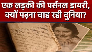 Diary में Nazi army के अत्याचार, दास्तां सुनकर emotional हो जाएंगे आप । वनइंडिया हिंदी