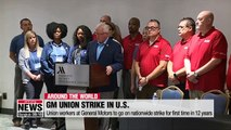 Union workers at General Motors to go on nationwide strike for first time in 12 years