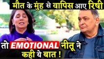 Neetu Kapoor Gets Emotional After Rishi Kapoor Returns Home From Cancer Treatment