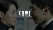 [welcome2life] EP28 ,Jung Ji-hoon and Shin Jae-ha's full-fledged confrontation! 웰컴2라이프 20190917