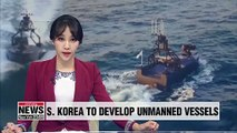 S. Korean military considering finalizing USV development as early as 2020