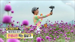 [LIVING] How to do a good job with a cell phone picture,생방송 오늘 아침 20190916