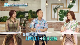 [HEALTH] Age is just a number,기분 좋은 날 20190916