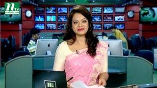 NTV Modhyanner Khobor | 16 September 2019