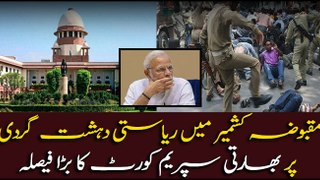 Indian Supreme court orders Modi government to set peace in occupied Kashmir