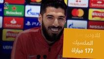 شاهد فى دقيقة.. راموس يهدد عرش أحمد حسن عميد لاعبى العالم