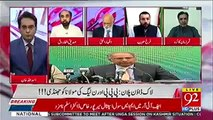 Farrukh Habib tells positive economy indicators in government's one year