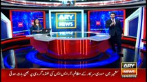 News @ 3  | ARYNews | 16 September 2019
