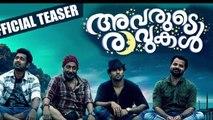 Stills from Malayalam Film Avarude Ravukal  latest photos(Malayalam)