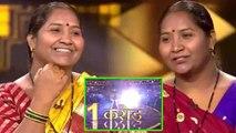 KBC 11: Know who is Babita Tade who becomes crorepati in Amitabh Bachchan's show | FilmiBeat