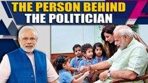 On PM Narendra Modi's birthday, we explore his life beyond politics |OneIndia News