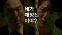 [welcome2life] EP25 ,Shocked by Shin Jae-ha who killed his wife 웰컴2라이프 20190916
