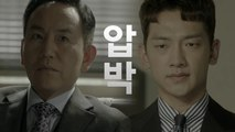 [welcome2life] EP25 , Jung Ji-hoon, who is under fire for failing the investigation 웰컴2라이프 20190916