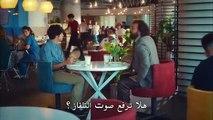 مسلسل الطبيب المعجزة مترجم للعربية - الحلقة 1 - 2