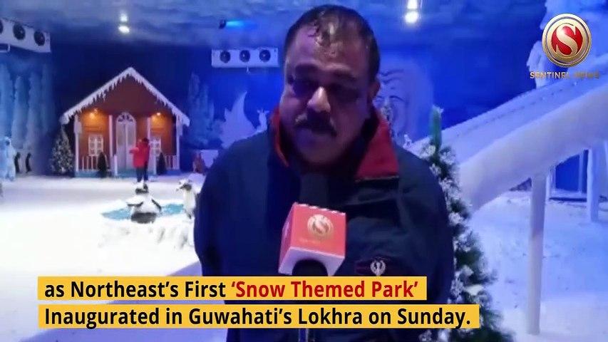 Frozen Planet inaugurated in Guwahati