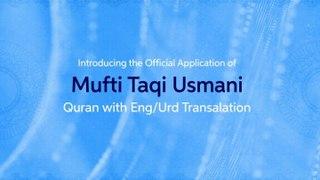 Quran With English/Urdu Translation - Molana Muhammad Taqi Usmani - Darululoom Application Promo