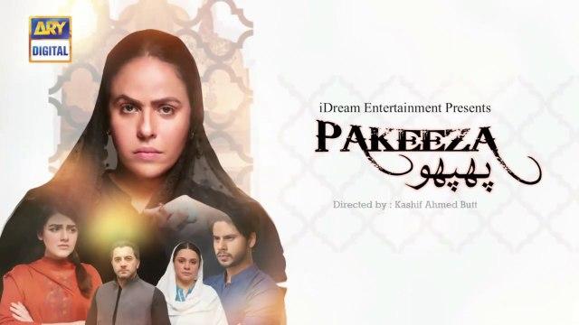 Pakeeza Phuppo - Episode 25 - Part 1 - 16th Sep 2019 - ARY Digital Drama