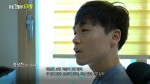 [LIVING] a couple dreaming of early retirement, MBC 다큐스페셜 20190916