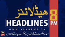 ARYNews Headlines |Harming Sindh is akin to harming the federation| 8PM | 16 SEPT 2019