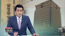 "Drone strikes on Saudi Aramco facilities ""serious threat"" to global security: Seoul"