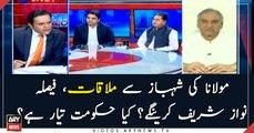 Maulana Fazlur Rahman meets Shehbaz Sharif, discusses future plans