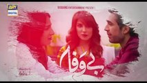Bewafa Episode 1 | 16th Sep 2019