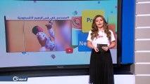 """جدل واسع في السعودية بعد فيديو """"مسدس في فم الرضيع"""" والسلطات تتوعد بالمحاسبة"""