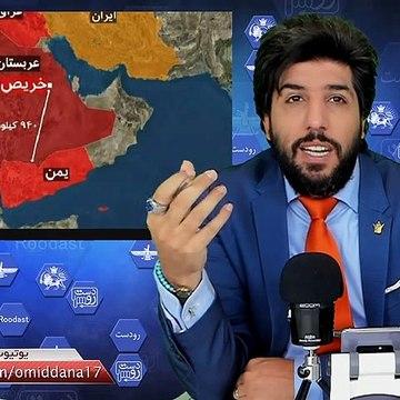 دنیا در شوک حمله حوثیها به تاسیسات نفت عربستان، توقف تولید بیش از 5 میلیون بشکه نفت!_رودست