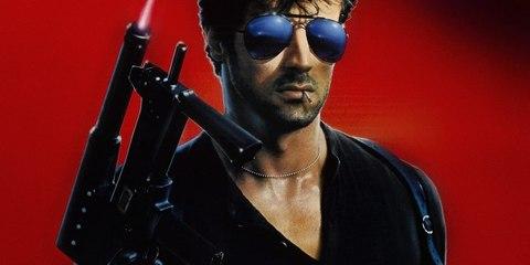 Cobra - Official Trailer - Sylvester Stallone