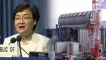 정부, 후쿠시마 원전 오염수 처리 '국제공조' 촉구 / YTN