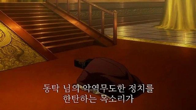 아달주소【newbam365.com】밤의전쟁 주소 밤의전쟁 주소 부산달리기주소◈아찔한달리기 주소♬밤의전쟁2주소◀아달주소◈아찔한달리기 주소