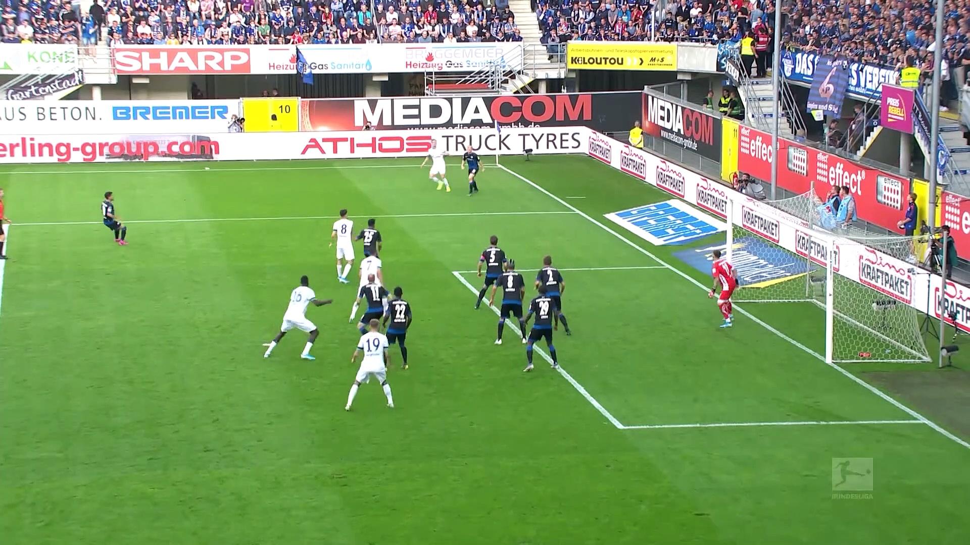 4. Hafta / Paderborn - Schalke 04: 1-5 (Özet)