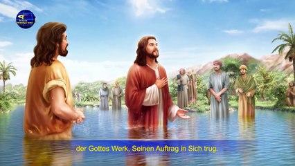 Christliches Lied | Ihr solltet Gott an Seinem Werk erkennen