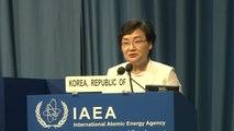 후쿠시마 원전 오염수 처리 국제공조 촉구 / YTN