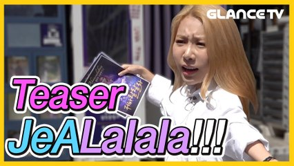 Legend has appeared!!! ★godJeA Lalala Teacher full-time employment★ Going to Los Angeles?