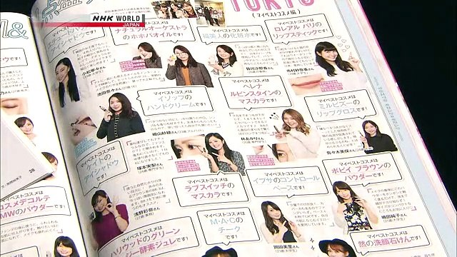 Japanology Plus - Quest for Perfect Skin