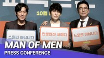 [Showbiz Korea] Seol Kyung-gu & Cho Jin-woong's Interview for the comedy movie 'Man of Men(퍼펙트맨)'