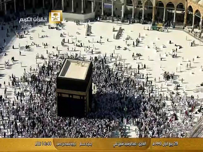 قصار السور بصوت الشيخ عبد الرشيد شيخ علي