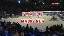일본경마 ma892.net#온라인경마게임 #일본경마 #