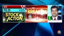 सरकारी कंपनी STC और PEC को बंद करने की तैयारी, शेयर में भारी गिरावट 19 फीसदी तक टूटा
