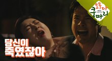 [Everybody say kungdari] EP49 Strangle,모두 다 쿵따리 20190920