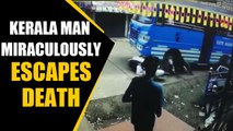Kerala Man miraculously escapes death after bus hits him, video goes viral | OneInda News