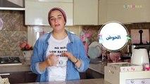 الروتين اليومي لتنظيف المطبخ والحمام| مع منار هشام